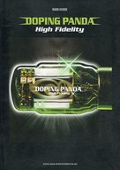 <<邦楽>> バンドスコア DOPING PANDA/High Fidelity
