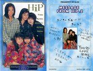No.04 : 集合(5人)/金箔押し/PrinamePetit H.I.P.(Horipro Idol paradise)