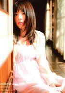 内田真礼/雑誌「VOICE Newtype Femme 1」ゲーマーズ特典