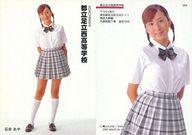 003 : 石井あや/都立足立西高等学校/トレーディングカード 女子高制服コレクション