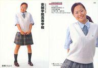 005 : 倉橋ひより/安部学院高等学校/トレーディングカード 女子高制服コレクション