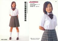 007 : 秋冨友里奈/都立池袋商業高等学校/トレーディングカード 女子高制服コレクション
