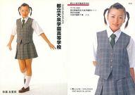013 : 秋冨友里奈/都立大泉学園高等学校/トレーディングカード 女子高制服コレクション