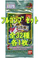 ◇美少女戦士セーラームーン カードダス復刻デザインコレクションパック3 フルコンプリートセット