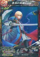 人獣4-110 [ST] : 氷刃の英雄 ジン