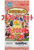 ◇どうぶつの森 amiiboカード 第4弾 フルコンプリートセット