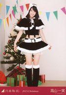 高山一実/サンタ・全身/「2015.Christmas」会場限定生写真