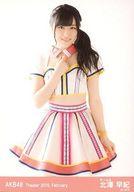 北澤早紀/膝上/AKB48 劇場トレーディング生写真セット2016. February
