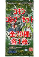◇バトルスピリッツ 十二神皇編 第1章 コモンコンプリートセット