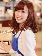 渡辺美優紀/サイズ(90×117)/CD「甘噛み姫」通常盤 Type-C(YRCS-90122)特典生写真