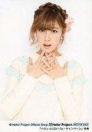 Berryz工房/夏焼雅/上半身・衣装白水色・両手組み・両手胸元・口開け/「ハロショにGO!GO!キャンペーン」特典