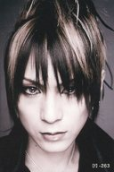【f】-263 : ナイトメア/咲人/「Nightmare TOUR 2007 the WORLD RULER」会場限定販売 Official Tradingcards