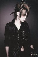 【f】-268 : ナイトメア/咲人/「Nightmare TOUR 2007 the WORLD RULER」会場限定販売 Official Tradingcards