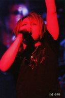 【k】-516 : ナイトメア/YOMI/「NIGHTMARE Fanclub Limited Live 2008」会場限定販売 Official Tradingcards