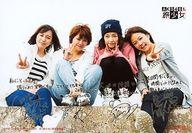 大場美奈・山内鈴蘭・島崎遥香・島田晴香/横型・印刷サイン入り・メッセージ入り/DVD・Blu-ray「AKB48 旅少女」(VPXF-72978/VPBF-29941)封入特典生写真