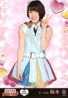 H01 024-2 : 梅本泉/「HKT48 栄光のラビリンス」ミニポスター生写真 第1弾