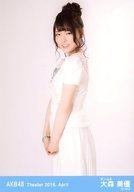 大森美優/膝上/劇場トレーディング生写真セット2016.April