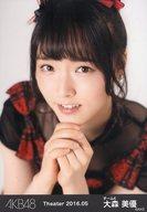 大森美優/バストアップ/AKB48 劇場トレーディング生写真セット2016.May 「2016.05」