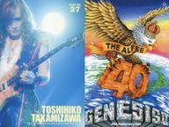 No.27 : THE ALFEE/高見沢俊彦/「40th Anniversary GENESIS II」ツアーグッズ『チョコクランチ』封入トレカ