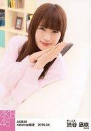 渋谷凪咲/上半身・両手重ね/AKB48 2016年4月度 net shop限定個別生写真 「2016.04」「ルームウェア」