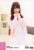渋谷凪咲/膝上・両手グー/AKB48 2016年4月度 net shop限定個別生写真 「2016.04」「ルームウェア」