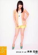 木本花音/全身・左手腰・「ネオンカラー私服衣装」/「2013.06」個別生写真