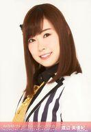 渡辺美優紀/「2016.7.23」/AKB48グループ 生写真販売会(AKB48グループ トレーディング大会)会場限定生写真