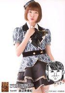 渡辺美優紀/NMB48「僕はいない」劇場盤 forTUNE music特典