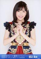 渡辺麻友/AKB48グループ 夏祭りイベント 会場限定生写真
