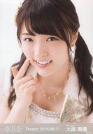 大森美優/顔アップ/AKB48 劇場トレーディング生写真セット2016.August1 「2016.08」