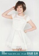 『復刻版』田名部生来/膝上/劇場トレーディング生写真セット2015.June