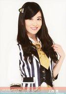上西恵/「2016.9.22」/AKB48グループ生写真販売会(AKB48グループトレーディング大会)会場限定生写真