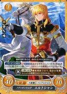 B06-009HN [HN] : ノディオンの王子 エルトシャン