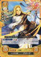 B06-042HN [HN] : エッダの司祭 クロード