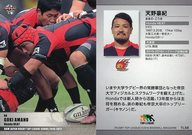 TL58 [レギュラー] : 天野豪紀 ...