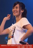 上西恵/NMB48×B.L.T. NMB48 Live House Tour 2016 PHOTOBOOK E08-上西恵076/280