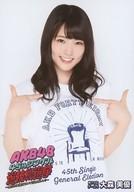 大森美優/第73位・上半身/DVD・BD「AKB48 45thシングル 選抜総選挙~僕たちは誰について行けばいい?~」特典生写真
