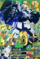 TKR1-003 [P] : ガンダムEz8