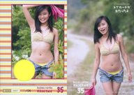 BIKINI CARD 35 : 小島瑠璃子/水着カード(/6)/ホリプロ・プロデュースカード第1弾「小島瑠璃子」ファースト・トレーディングカード