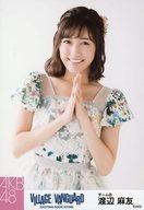 渡辺麻友/AKB48×ヴィレッジヴァンガード限定ランダム生写真(VILLAGE/VANGUARD EXCITNG BOOK STORE)