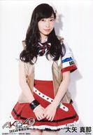 大矢真那/膝上/ミュージカル『AKB49~恋愛禁止条例~』SKE48単独公演 ランダム生写真