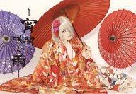 樋口夢祈/横型・全身・座り・両手傘・キャラクターショット/B/舞台 GEKIIKE本公演第5回「宵闇に咲く雨」販売生写真