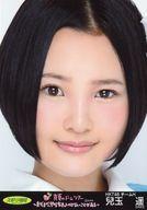 兒玉遥/顔アップ/「AKB48 真夏のドームツアー」公式パンフレット特典