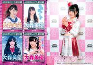 大森美優/レギュラーカード【総選挙カード】/AKB48 official TREASURE CARD SeriesII
