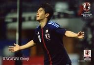 香川真司/横型・上半身・衣装青・日本代表ユニフォーム・両手広げ・体左向き・ロゴ「JFA SAMURAI BULE」/日本代表オフィシャルブロマイド