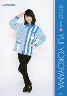 横山由依/全身・2Lサイズ/「こんぷりん」AKB48 ローソン制服 2L版ブロマイド 第1弾