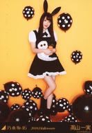 高山一実/全身/「2016.Halloween」Web shop 限定個別生写真