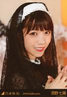 西野七瀬/バストアップ/「2016.Halloween」Web shop 限定個別生写真