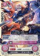 B07-073N [N] : 忠実な杖騎士 ジョーカー