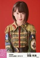 宮脇咲良/上半身/AKB48 2016年12月度 net shop限定個別生写真 「チームA 7th『M.T.に捧ぐ』公演 ~始まる。 ~」「2016.12」